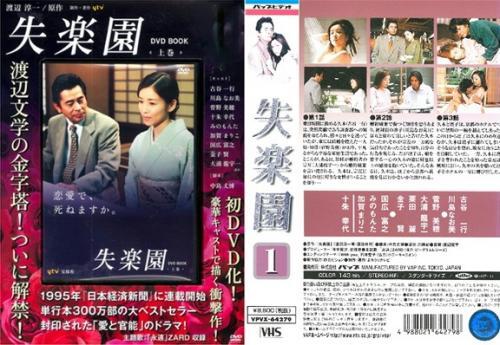 DVD-BOXパッケージ、ミックス