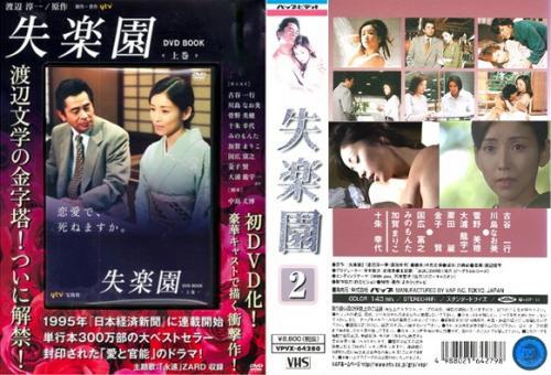 DVD&VHSパッケージミックス