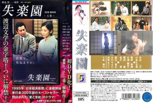 DVD・VHSパッケージミックス