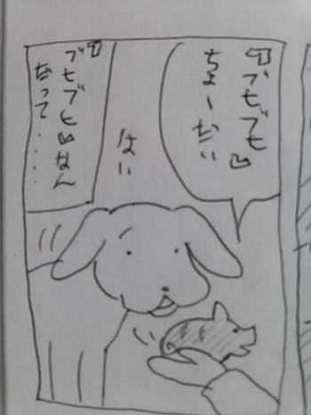 buhi3.jpg