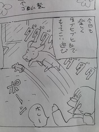 buhi4.jpg