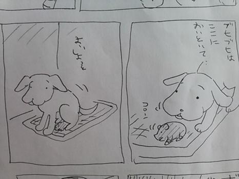 buhi7.jpg