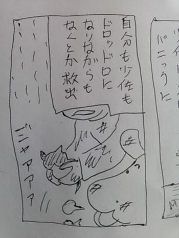 yuki10.jpg