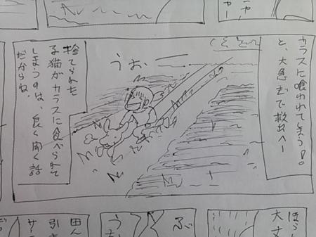 yuki6.jpg