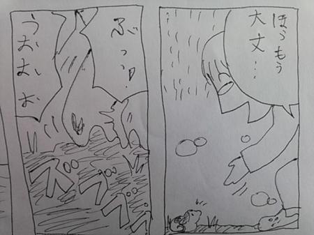 yuki8.jpg