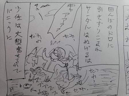 yuki9.jpg