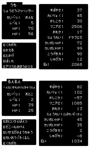 Lv5-status_8.jpg