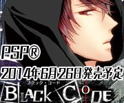 http://quinrose.com/game/black/top.html