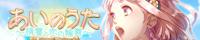 http://magichouse.uh-oh.jp/09ainouta_1.html
