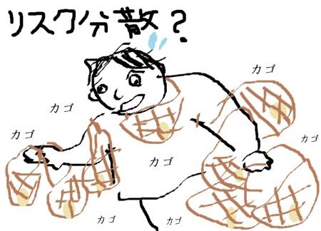 卵 - コピー
