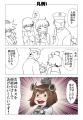 艦これ013-P03
