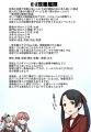艦これ014-P01