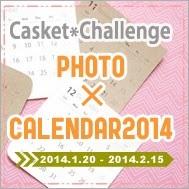 201402041555212bd.jpg