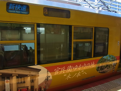 syukusyo-RIMG0207_201408311852451e2.jpg