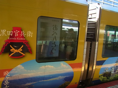 syukusyo-RIMG0208_201408311852153f6.jpg