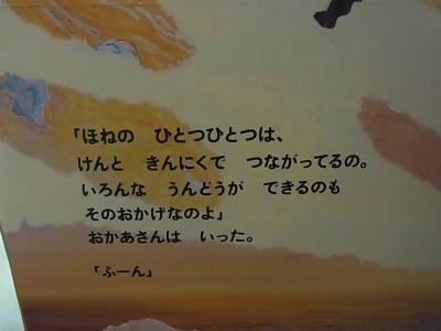 syukusyo-RIMG0223_20140831185318883.jpg