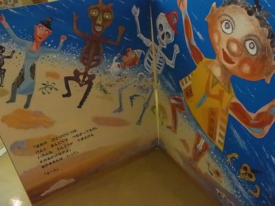 syukusyo-RIMG0224_20140831185317cdb.jpg