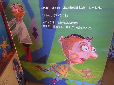syukusyo-RIMG0230.jpg
