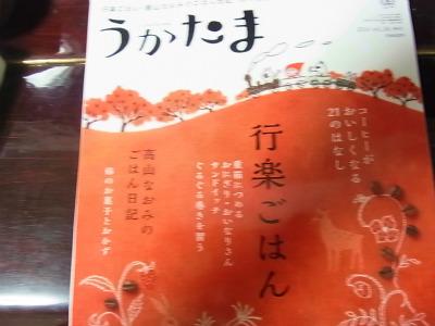syukusyo-RIMG0250_20140914172514636.jpg