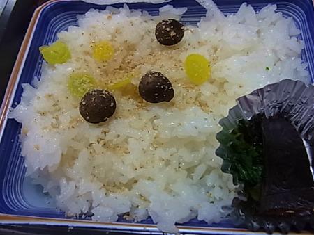 syukusyo-RIMG0384_20141104165322961.jpg