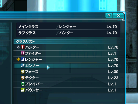 pso20140829_044357_002.png