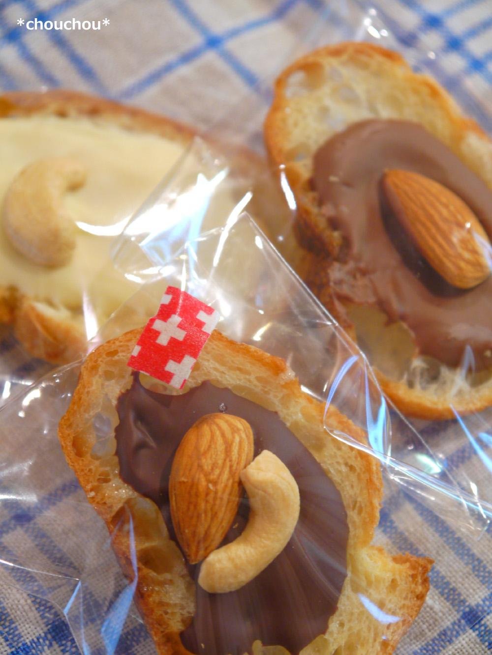 ラスク チョコ3種