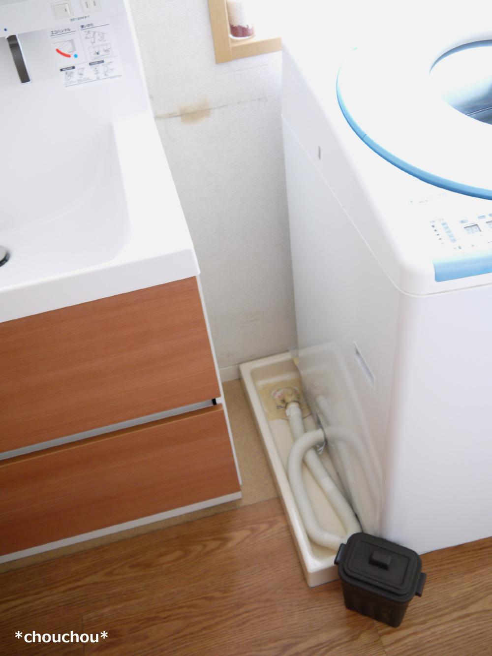 洗面台 すき間