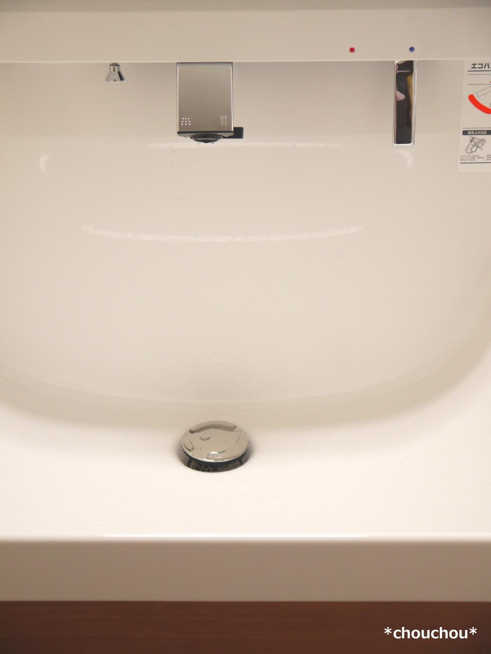 洗面台 蛇口