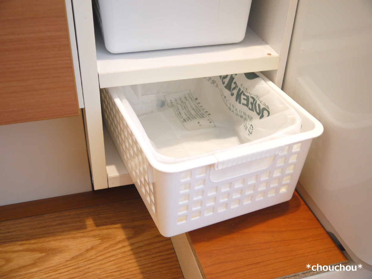 洗面所 下 ゴミ箱
