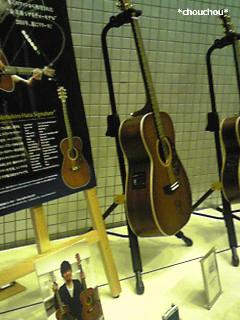 メイトン ギター