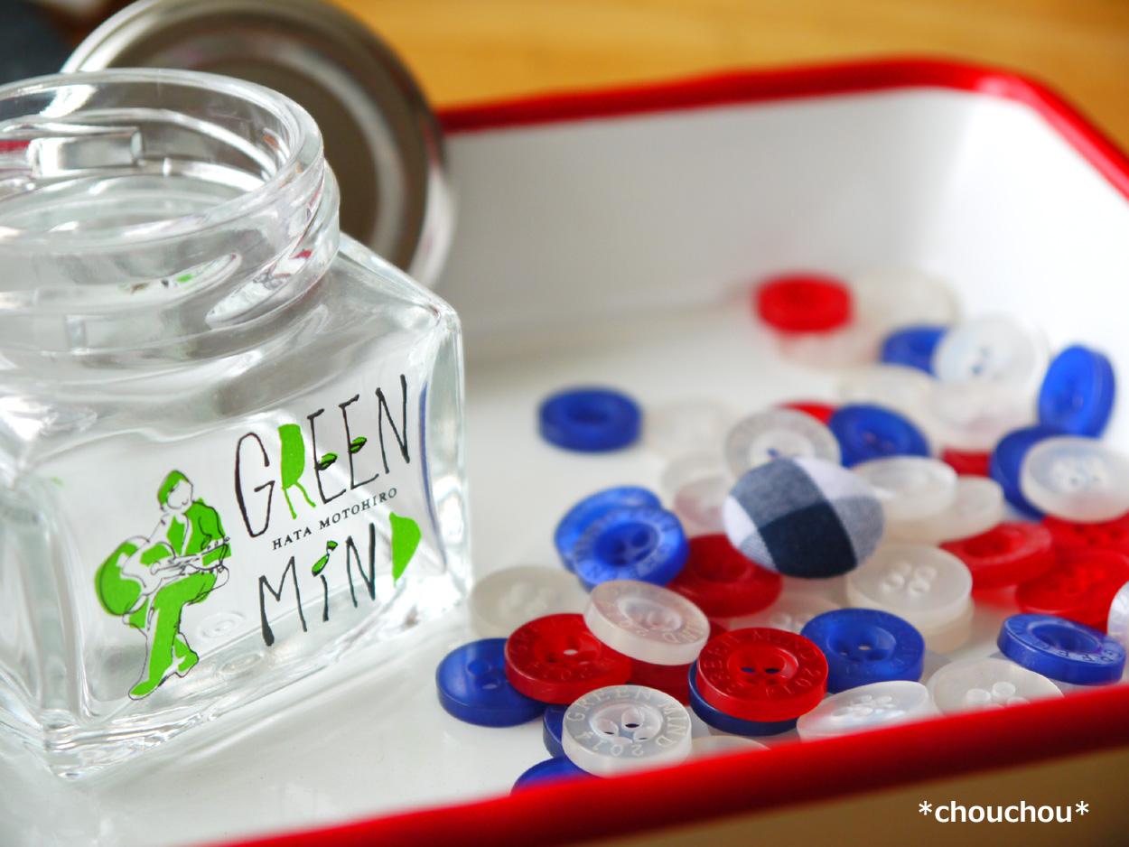 GREEN MIND ボタン