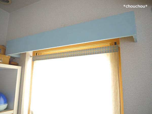 小窓 カーテンボックス