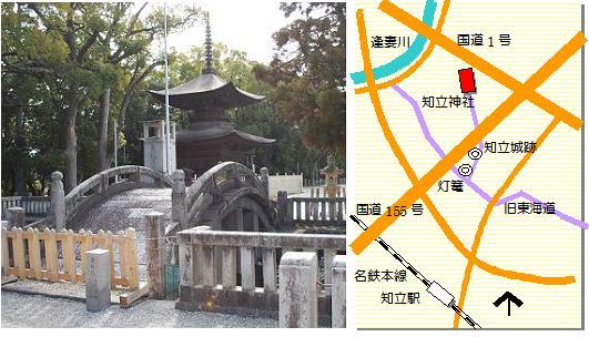知立神社マップ