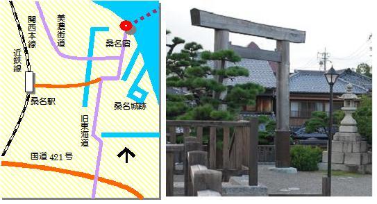 桑名マップ