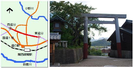 関宿マップ2