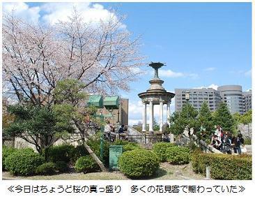 鶴舞公園噴水塔D