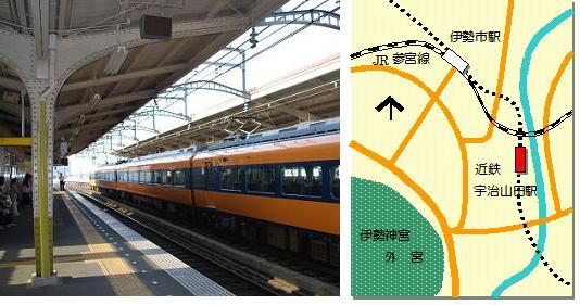 宇治山田駅マップ