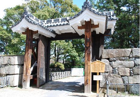 名古屋城二の丸東門修正