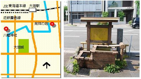 大垣自噴井戸マップ