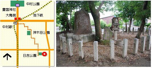 中村・日の宮マップ