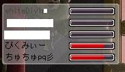 Maple140409_214554あ