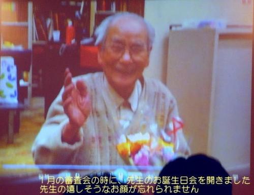 お誕生日会の皐峰先生