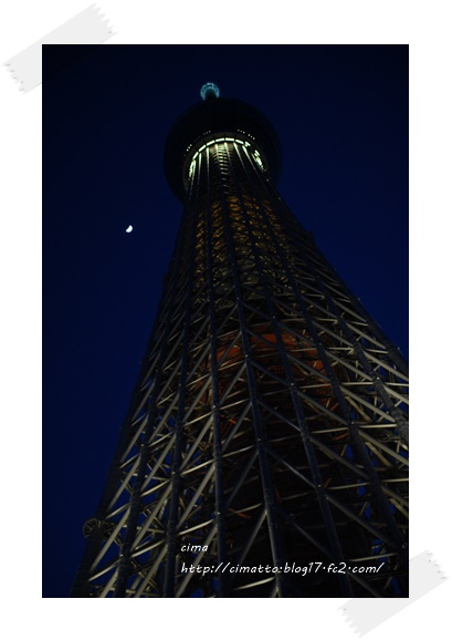 20140310_5.jpg