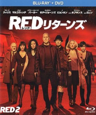 REDリターンズ:DVDジャケット