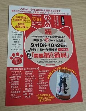 CN_2014_0831_2238_31.jpg