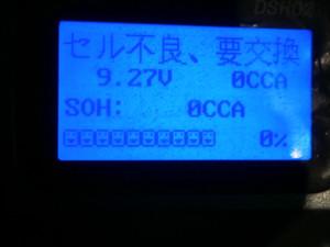P3210617