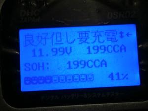 P3210620