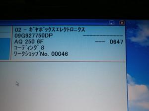 Pb060141