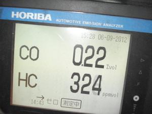 Dsc03468