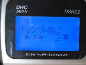 Dsc02422